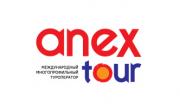 Anex Tour indirimleri