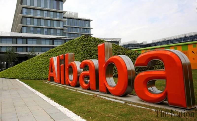 alibaba-yeni-satis-rekoru