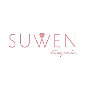 Suwen screenshot
