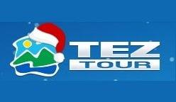 Tez Tour screenshot