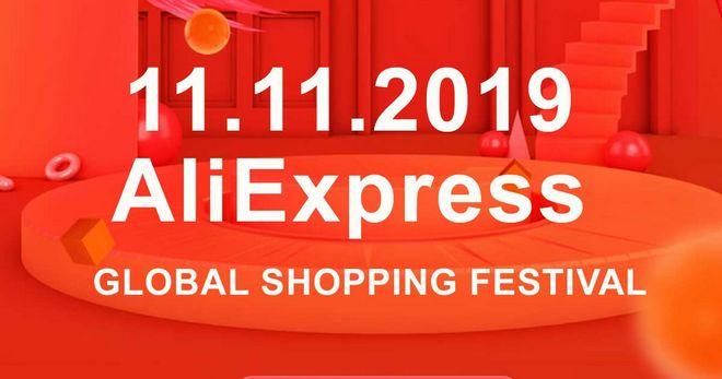 aliexpress-11.11-indirimleri-2019