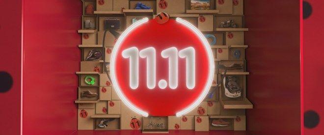 n11 11 11 indirimleri